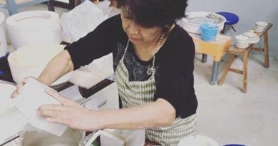 Kazuko uga